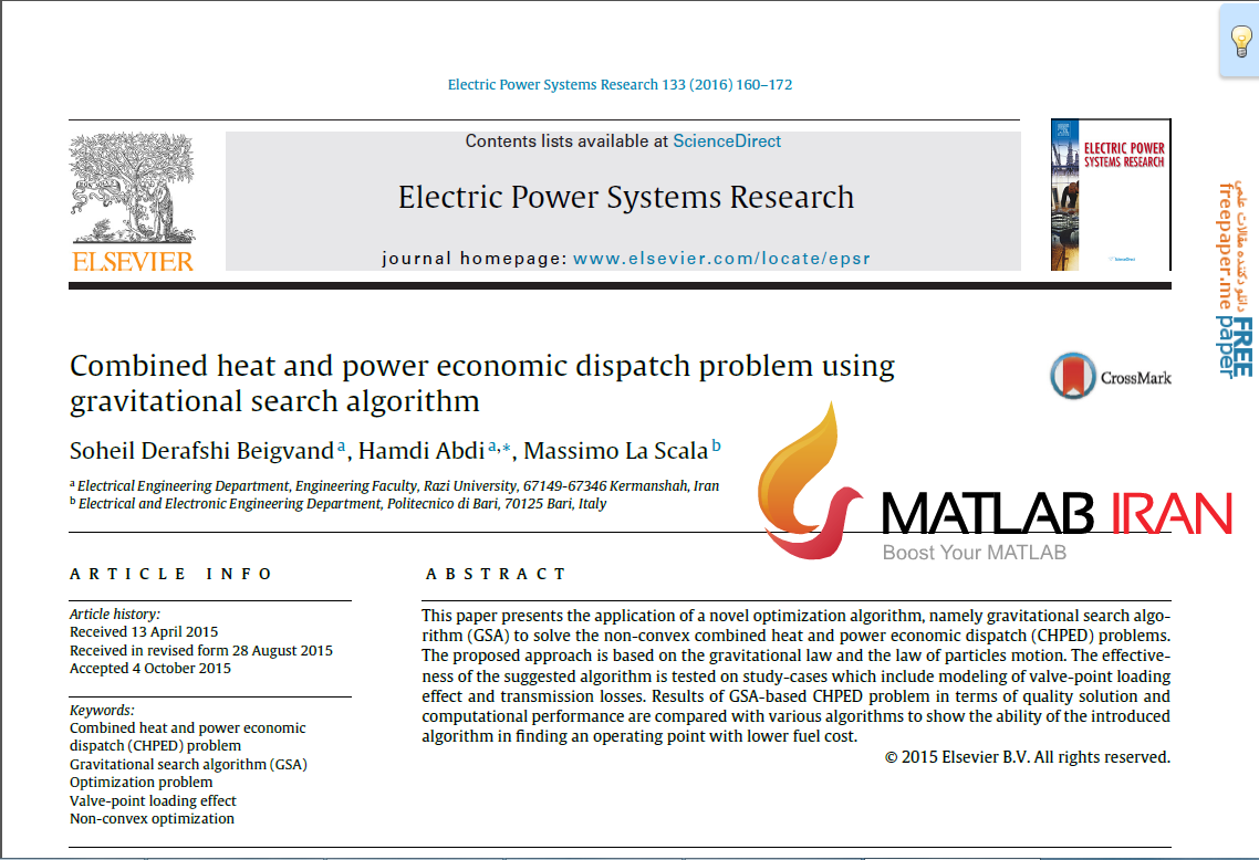 Combined heat and power economic dispatch problem using gravitational search algorithm