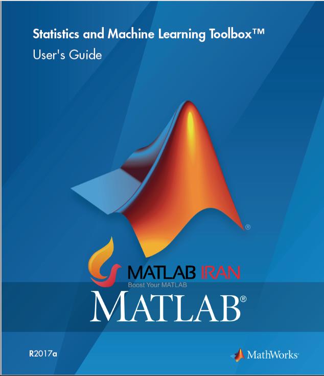 راهنمای تولباکس آمار و یادگیری ماشین در متلب (انگلیسی) 2017a
